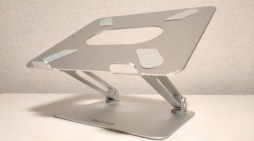 【BoYata ノートパソコンスタンド BST-10 レビュー】MacbookやiPad、ノートPCに対応!