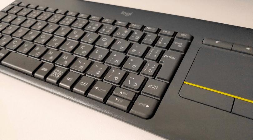 【ロジクール ワイヤレスキーボード K400pBK レビュー】Windows用に購入!